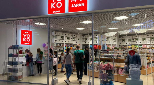 Фото - Франшиза YOKO - в новом торговом центре, в центре города.