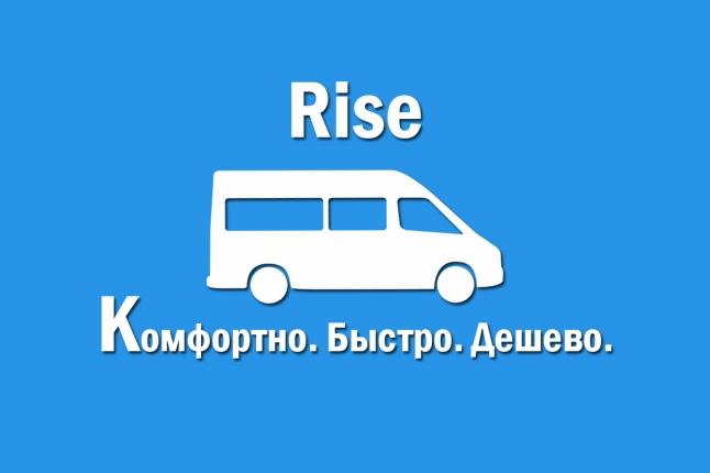 Фото - Комфортные поездки на минибусах