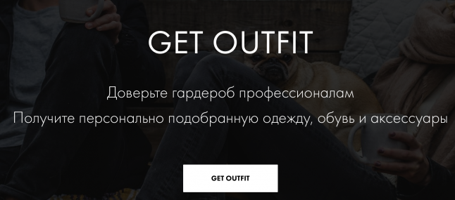 Photo - Get Outfit