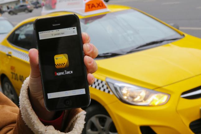 Фото - Яндекс такси