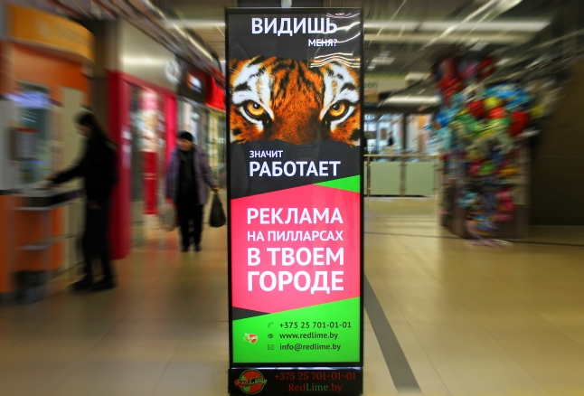 Фото - Продажа рекламного бизнеса