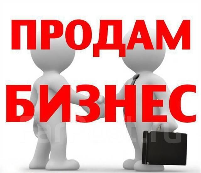 Фото - По запросу
