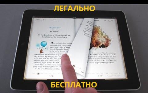Фото - Мобильное приложение DOPReader