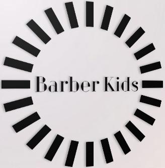 Фото - Barber Kids