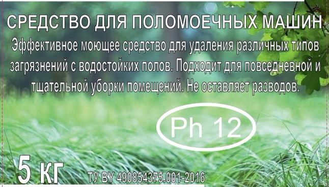 Фото -