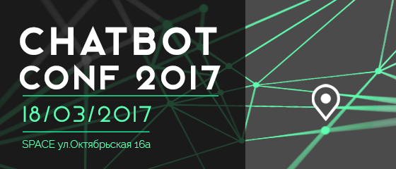 ChatBot Conf 2017