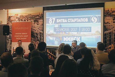 Беларусь, встречай чемпионов локального инвестиционного рынка!