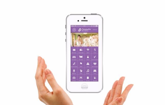 Фото - Сайт и мобильное предложение