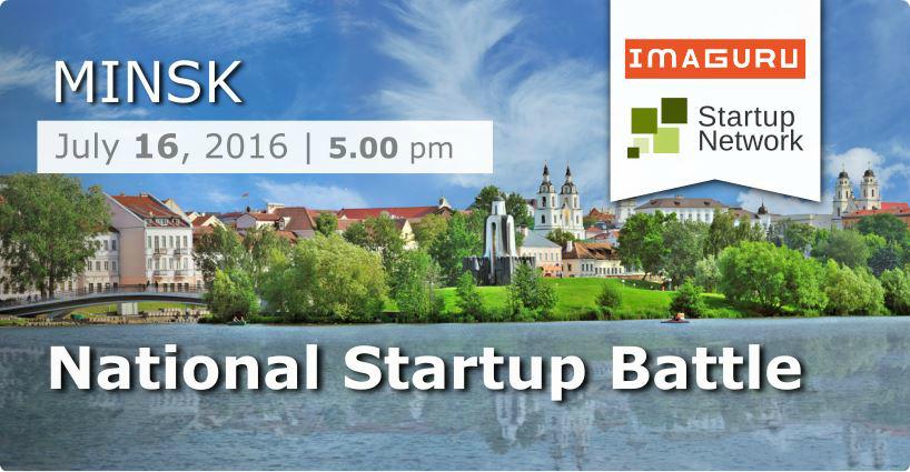 51 National Startup Battle, Minsk