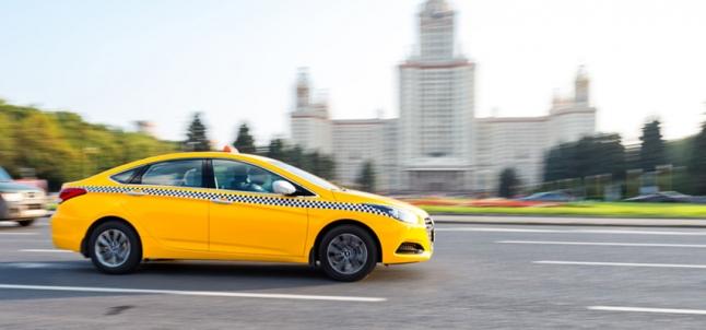 Единое приложение для заказа такси