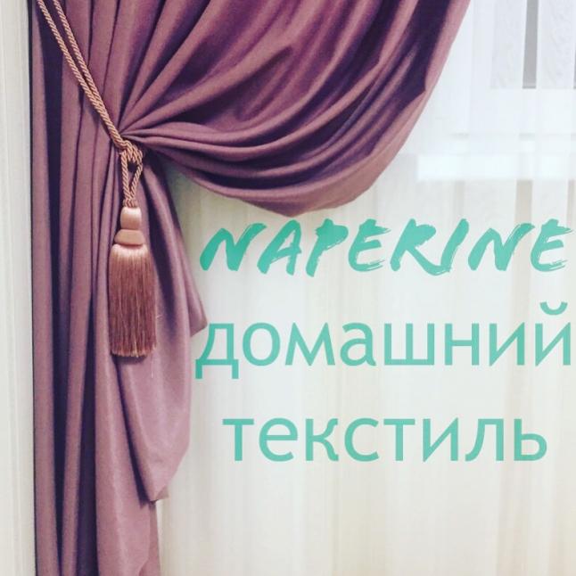 Фото - Naperine салон домашнего текстиля