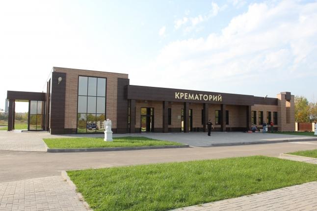 Фото - Открытие крематория в Республики Беларусь