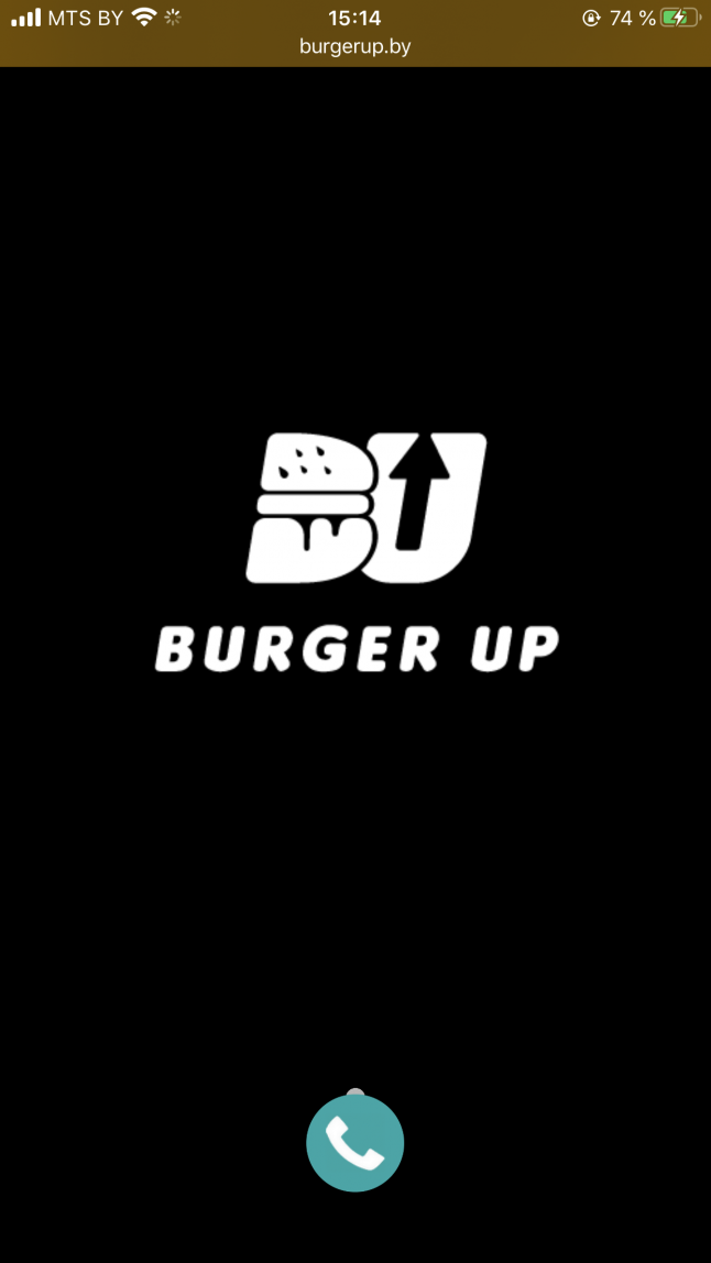 Фото - Burger up