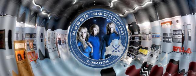 Создание частного музея, посвященного теме НЛО
