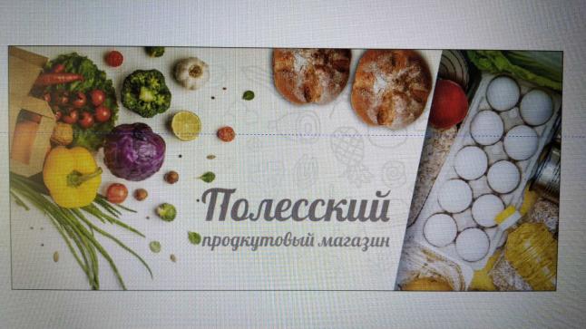 Фото - ЧП БЕЛЕМТОРГ