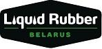Фото - «Liquid Rubber Belarus®»