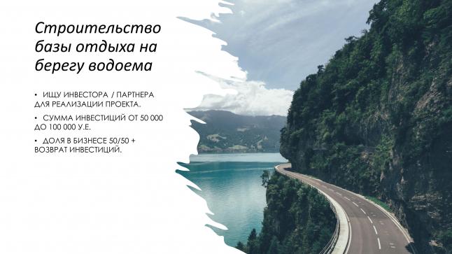 Фото - ООО ЕВРОЛЭНДСТРОЙ