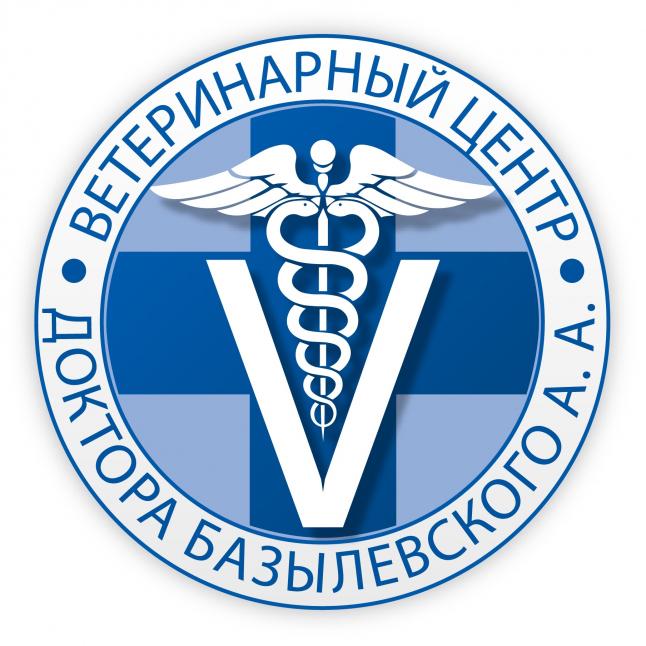 Фото - Ветеринарный центр доктора Базылевского А.А.