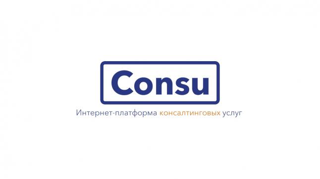 Фото - Consu (Consulting HUB)
