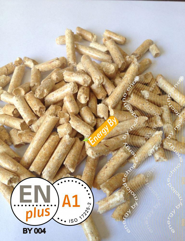 Photo 1 - Wood Pellets Storage