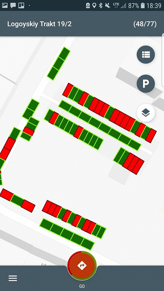 Фото 4 - All free parkings on the map with vacant spots count